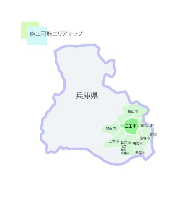 施工可能エリアマップ