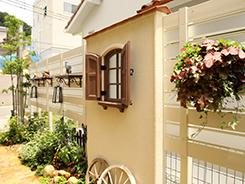 宝塚市にお住まいのお客様へ 外構施工事例9