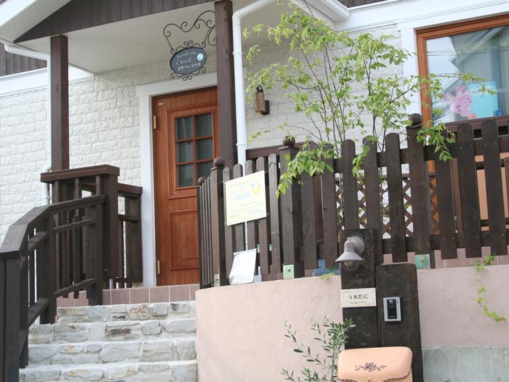 神戸市 U様邸 No.E002  施工事例5