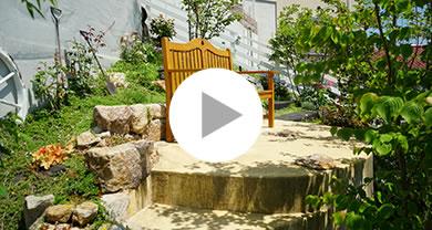 急斜面を活用したお庭 メイン写真