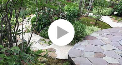 お庭リフォーム メイン写真