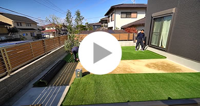 人工芝貼り付け工事 メイン写真