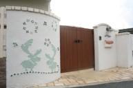 コテむら門柱 色石を使った、オリジナルデザインが特徴 門柱・門周り