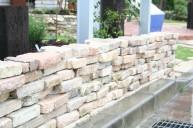 擬石ブロック土留め 土留め
