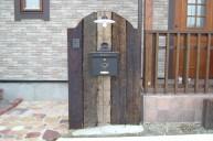 枕木並べ門柱 門柱・門周り