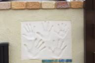 手形 アプローチ・階段