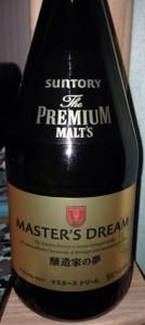 MastersDream