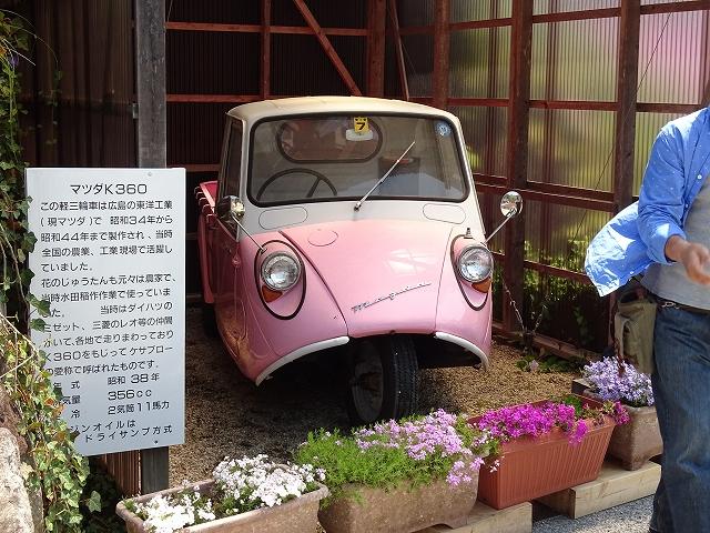 マツダK360 (1)