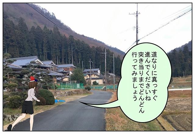 Comic_004